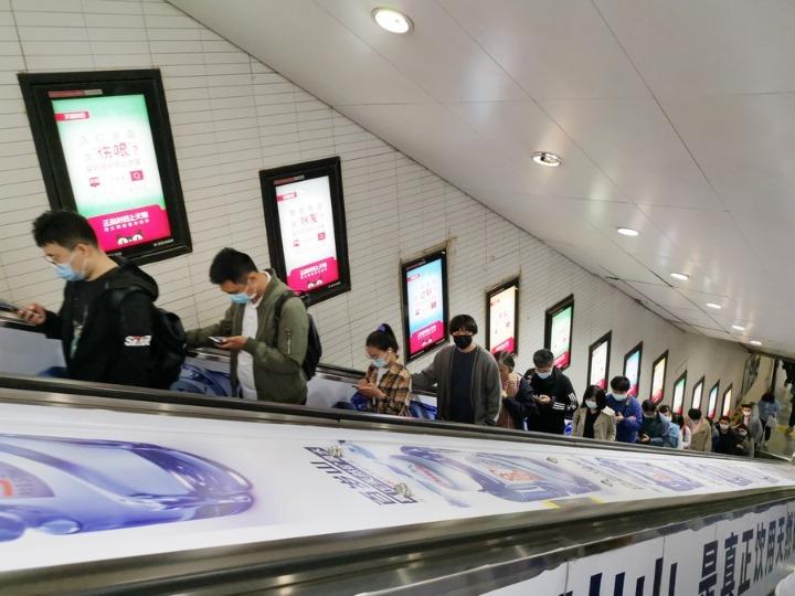2020년 베이징 평균 통근 시간 '47분'